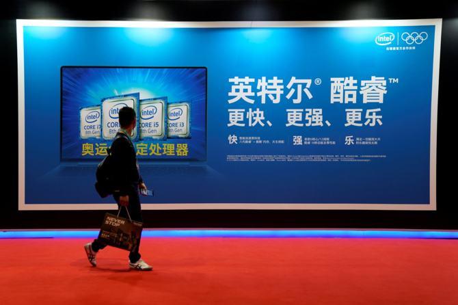 Intel i Micron znów handluje z Huawei. Znaleziono sprytny sposób [2]
