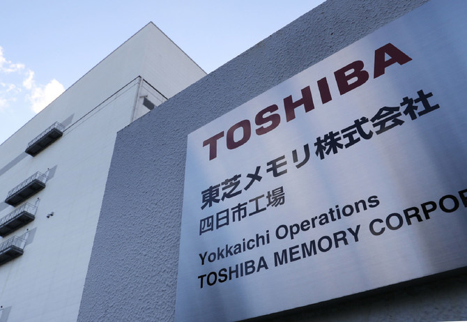 Failure at Toshiba and WD factories. SSD carriers will increase again?  [1]