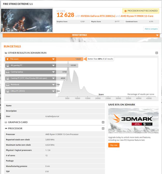 AMD Ryzen 9 3900X i Ryzen 7 3700X - wydajność może zaskoczyć [2]