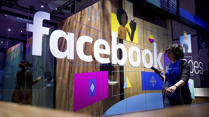 Rząd USA nałożył 5 mld kary dla Facebooka. Firma na tym zyskała [2]