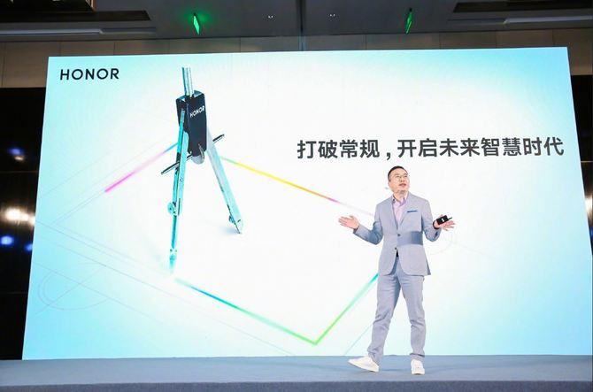 Honor Smart Screen - Chińczycy wymyślają telewizor na nowo [3]