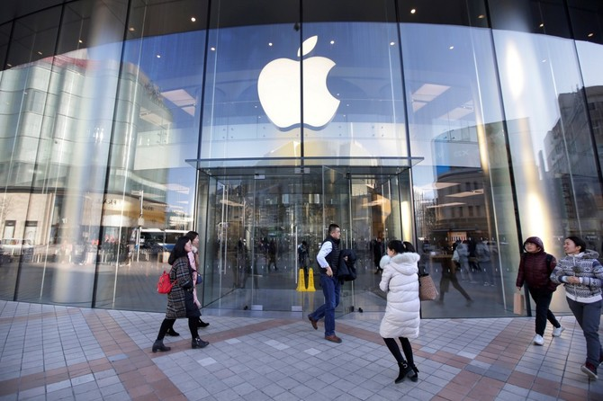 Apple wkrótce przejmie biznes modemów komórkowych Intela? [1]