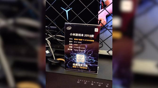 Xiaomi Mi Gaming Laptop 2019 - 3 konfiguracje nowej generacji [1]