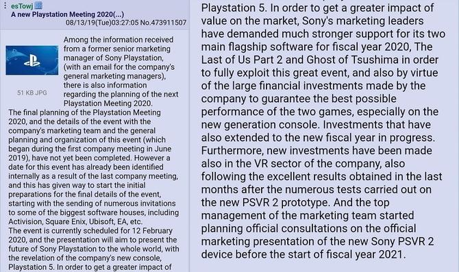 Układ graficzny Navi w PlayStation 5 na poziomie GeForce RTX 2080 [3]
