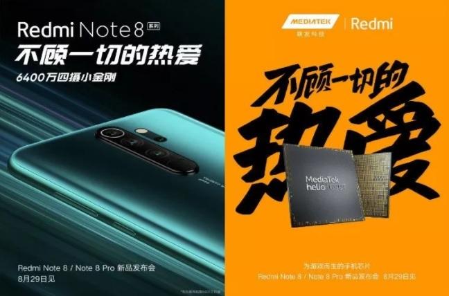 Redmi Note 8 - premiera już 29 sierpnia, znamy specyfikację [2]