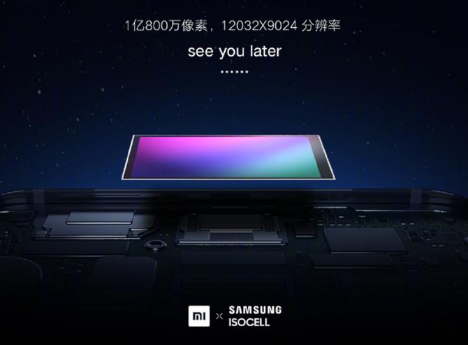 Wyciekła specyfikacja Xiaomi Mi MIX - Flagowiec z ekranem 2K [1]