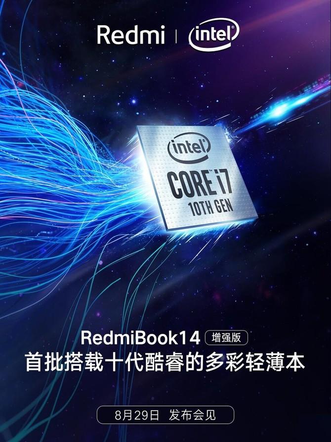 RedmiBook 14 z Intel Comet Lake-U - premiera laptopa już za 2 dni [2]