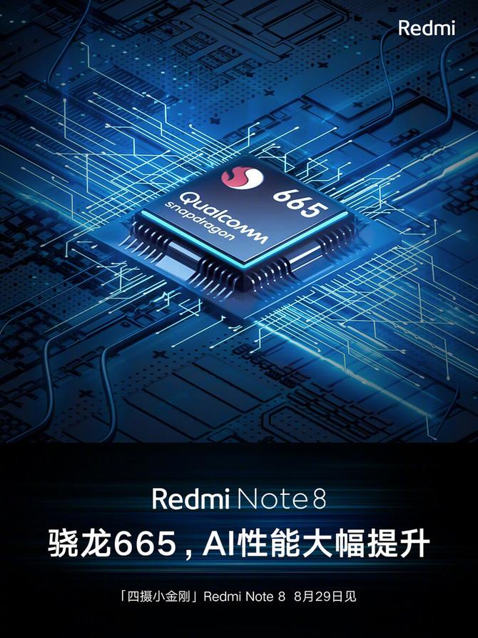 RedmiBook 14 z Intel Comet Lake-U - premiera laptopa już za 2 dni [3]