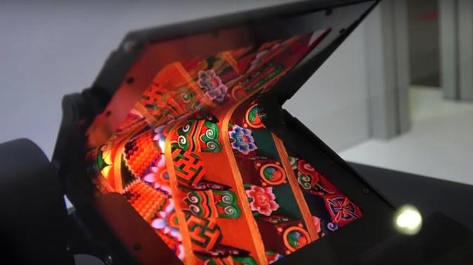 AU Optronics pokazał ekran 4K OLED wydrukowany atramentowo [2]