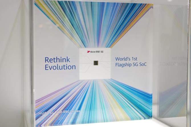 Huawei Kirin 990 - premiera topowego chipu z modułem 5G [4]
