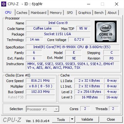 Pamięci DDR4 G.Skill z nowym rekordem podkręcania do 6 GHz [2]