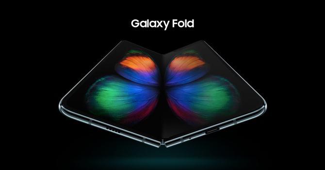 Samsung chce połączyć serie smartfonów Galaxy S i Galaxy Note [1]
