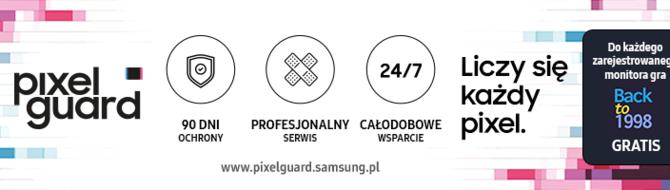 Pixel GUARD: dodatkowa ochrona matryc w monitorach Samsung [2]