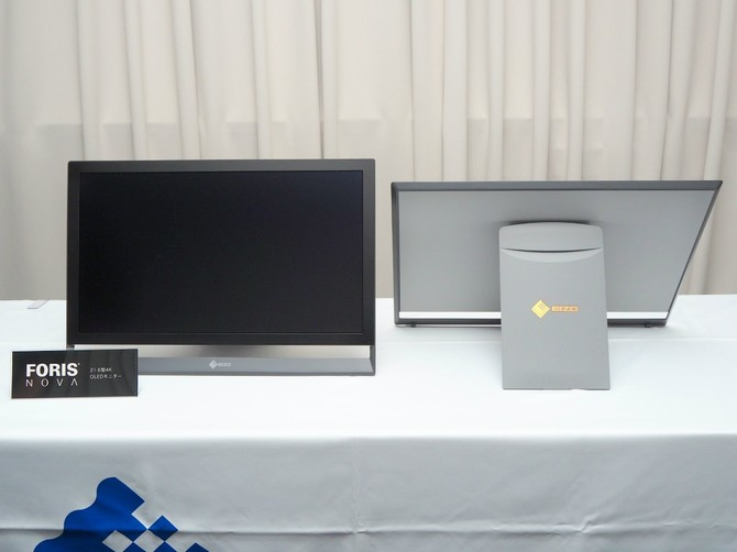 Eizo Foris Nova - monitor 4K OLED drukowany atramentowo [3]