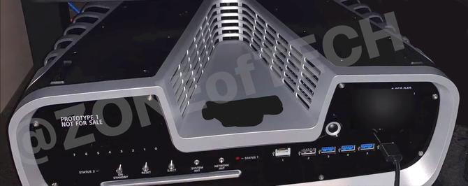 Sony PlayStation 5 - mamy zdjęcie i rendery nowej konsolii [2]