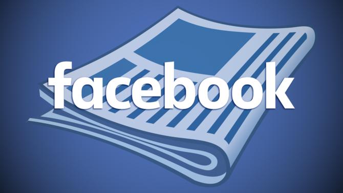 Facebook: nowa funkcja na portalu ma pomóc walczyć z fake news [3]
