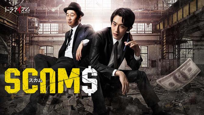 Netflix: filmowe i serialowe premiery na 4-10 listopada 2019 [2]