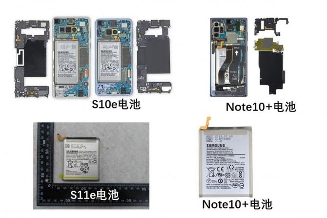 Samsung Galaxy S11e może dostać baterię o pojemności 3800 mAh [2]