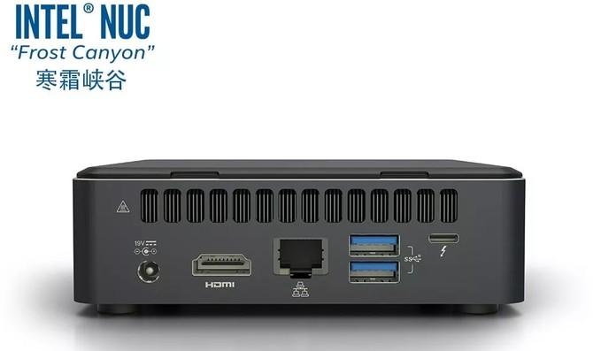 Nadchodzi NUC Intel Frost Canyon z procesorem Comet Lake-U [2]
