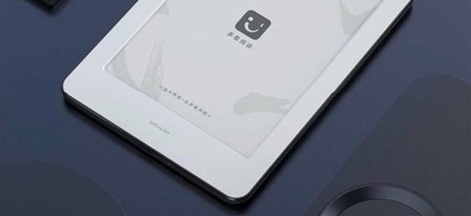 Xiaomi Mi Reader: tani e-czytnik z podświetleniem i na Androidzie [1]