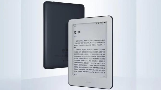 Xiaomi Mi Reader: tani e-czytnik z podświetleniem i na Androidzie [3]
