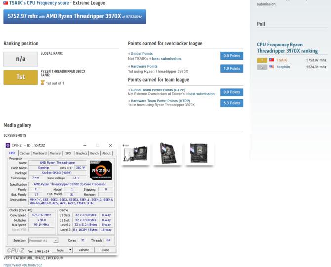 AMD Ryzen Threadripper 3970X podkręcony - padły nowe rekordy [2]