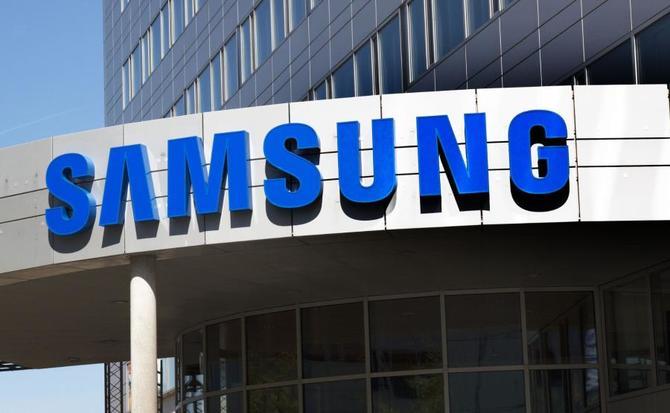 Intel może zlecić produkcję swoich procesorów firmie Samsung [2]
