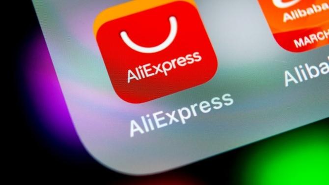 Co Polacy kupowali w sieci: podsumowanie roku według AliExpress [4]
