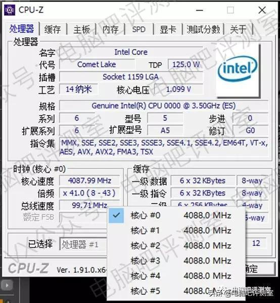 Intel Comet Lake-S - mamy zdjęcia procesora. Pasuje do LGA1159? [2]