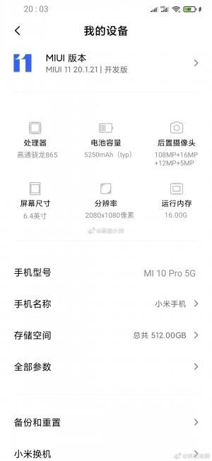 Smartfon Xiaomi Mi 10 Pro z bardzo mocną specyfikacją i baterią [1]