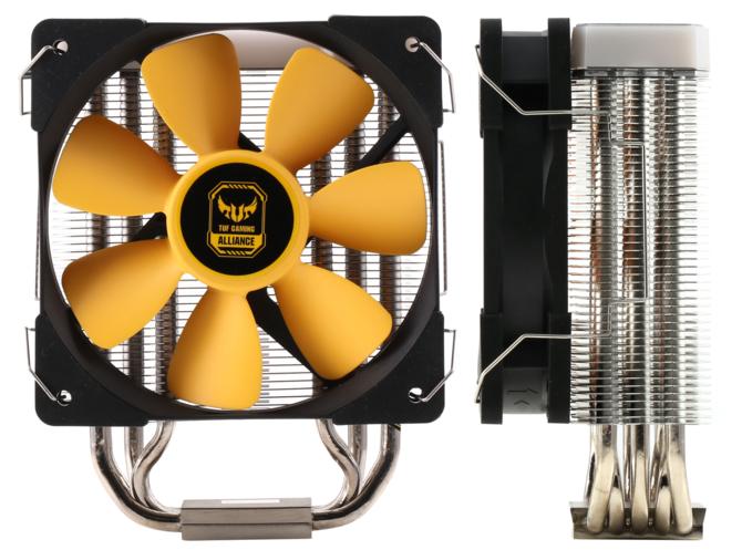 Thermalright Black Eagle - Szczupłe chłodzenie procesora z RGB LED [2]
