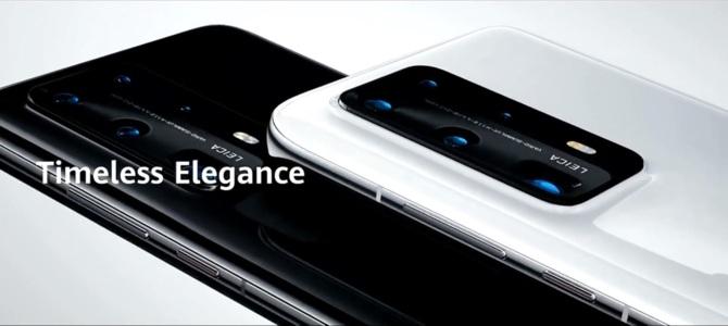 Huawei P40 Pro+ oficjalnie: smartfon ze 100-krotnym zoomem [3]