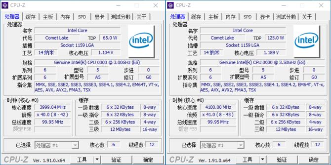 Intel Comet Lake-S - W sieci pojawiły się pierwsze testy procesorów [3]