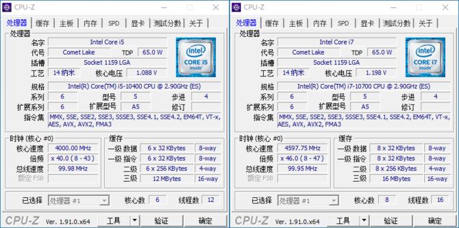 Intel Comet Lake-S - W sieci pojawiły się pierwsze testy procesorów [4]