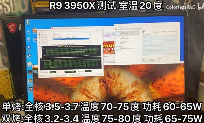 Intel Core i9-10980HK - Tryb Turbo domyślnie wciągnie nawet 135W [4]