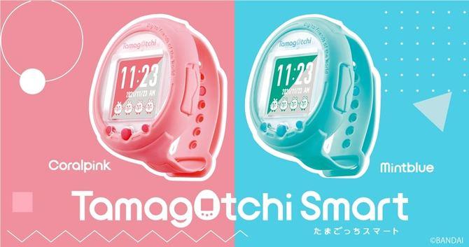 Tamagotchi Smart: el animal virtual regresará en forma de reloj inteligente.  El dispositivo se estrena el 23 de noviembre. [2]