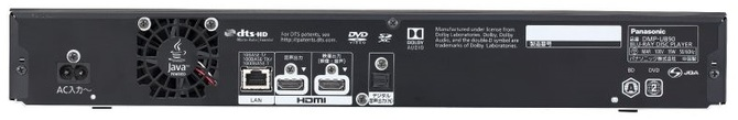 Odtwarzacze Ultra HD Blu-ray - co ciekawego oferuje rynek? [11]
